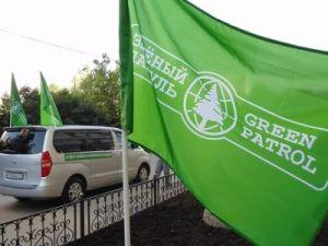 «Зелёный патруль» назвал самые чистые и самые грязные регионы России