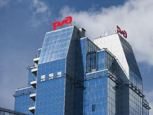 Russian Railways Plans to Build a New Office for 72 Billion Rubles