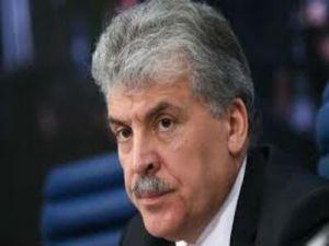 ЦИК отказал Павлу Грудинину в депутатском мандате