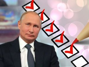Putin's Approval Rating Comes to 65.3 Percent - All-Russian Poll