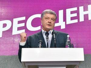 На Украине рассмотрят вопрос увольнения губернатора Одесской области, отказавшегося уходить по указу Порошенко
