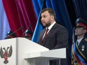 Donetsk People's Republic Leader Said East Ukraine Wants to Join Russia