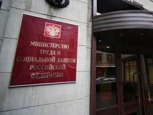 В РТК прокомментировали сообщения об освобождении малоимущих от НДФЛ