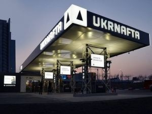 "Arbitration Ordered Russia to Pay $ 44 Million to ""Ukrnafta"" for Assets in the Crimea"