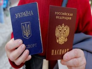 Ukraine Demands from Russia to Cancel Decree on Passports to Donbass