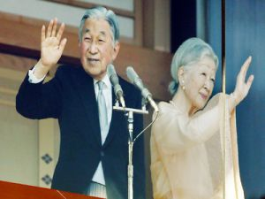 Japan Began Ritual of the Abdication of Emperor Akihito From the Throne