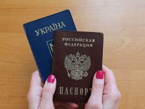 Accepting Applications for Russian Citizenship Began in Donetsk