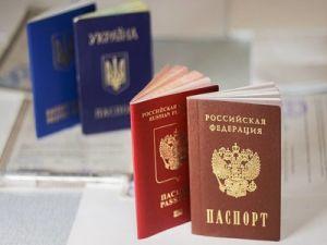 Kremlin Responded to Plans of Ukraine not Recognize RF Passport