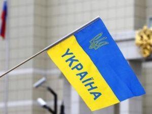 """В Киеве возле офиса телеканала """"Интер"""" прошла антироссийская акция"""