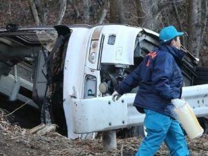 В Японии туристический автобус с альпинистами упал с горной дороги