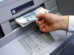 Банкомат в Москве принял фальшивые купюры на полмиллиона рублей