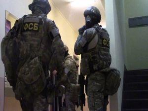 В Твери задержаны три человека за финансирование ИГ*