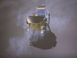Сделано открытие на обратной стороне Луны
