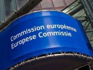 Еврокомиссия наложила штрафы на ряд банков за картельный сговор