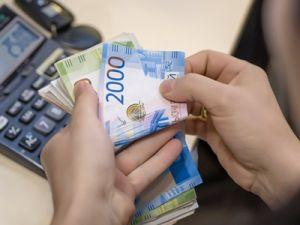 К 2020 году доходы россиян вырастут на 2,9%