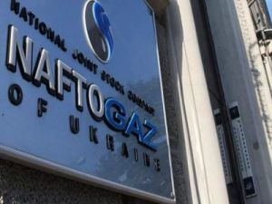 """Naftogaz"" Saw in the Enbandling Risks of Losing $ 3 Billion to ""Gazprom"" in Court"
