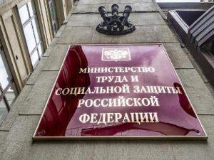 Минтруд предложил доплачивать чиновникам «за наставничество»