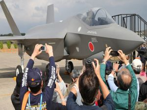 Trump Announces Japan Plans to Buy 105 F-35 Fighter Jets from the USA