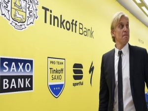 Wainbridge Will Build a Headquarters for Tinkoff for 15 Billion Rubles