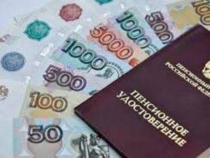 Россия намерена взять на себя обязательство платить пенсии трудовым мигрантам