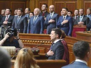 В Раде политику Зеленского назвали «абсурдом»