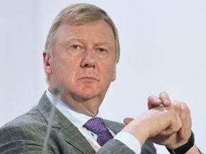 Чубайс предложил взимать с российских предприятий углеродный налог