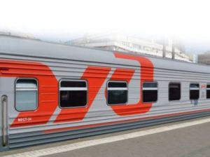 Федеральная антимонопольная служба не выявила необоснованного роста цен на железнодорожные билеты