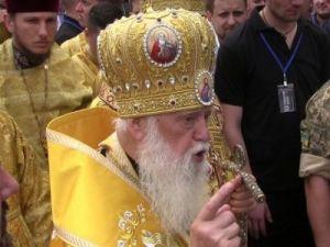 Собор раскольнического Киевского патриархата не признал постановление о прекращении деятельности УПЦ КП