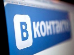 "Final Online Party ""VKontakte"" will Take Place in Russia"