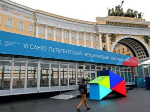 Culture Ministers of Russia and China Will Meet In St. Petersburg