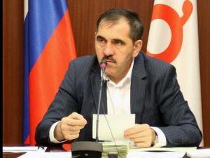 Evkurov Resigns
