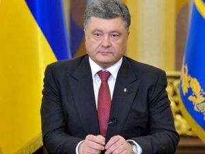 "Poroshenko Urged Ukrainians ""to Save"" Georgia"
