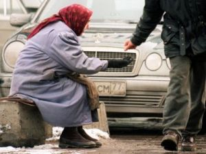 Ministry of Labor has Included Another 5 Regions in a Pilot Project to Reduce Poverty