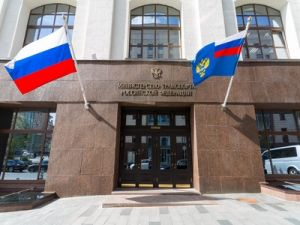 Russian Ministry of Transport Accused Czech Republic of Violating the Agreement with Russia