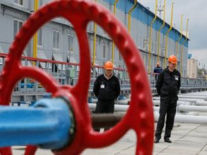 """""""Naftogaz"""" Prepared for Honest Negotiations with Russia"""