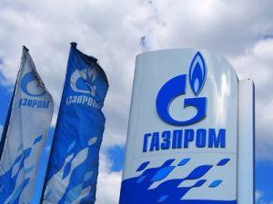 Британский суд заморозил 145 миллионов долларов дивидендов, предназначавшихся «Газпрому»