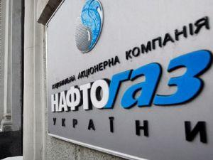 Глава «Нафтогаза» заявил, что Украина замёрзнет в результате техногенной катастрофы