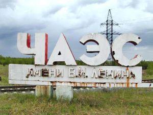 Украина готова предоставить Чернобыльскую зону для учений ЕС и НАТО