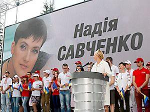 Предвыборная агитация Савченко не пройдёт в Донбассе