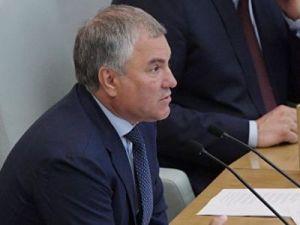 Спикер Госдумы предложил изменить Конституцию