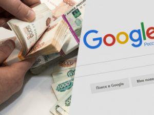 Roskomnadzor Fined Google 700 Thousand Rubles