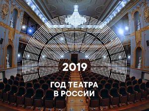 Всероссийский театральный марафон продолжается: Щёлково принял эстафету
