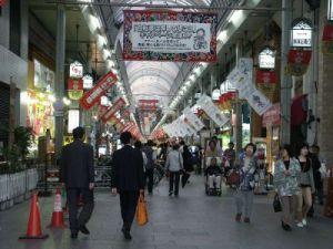 В Южной Корее объявлен бойкот товарам из Японии