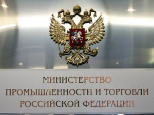 Russia has Found a New Strategy for the Development of Trade