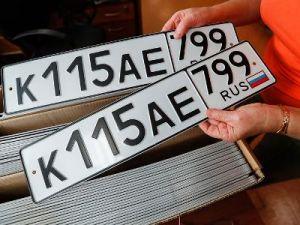 В России будет упрощено получение автомобильных номеров