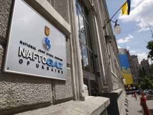 """""""Naftogaz"""" Estimated Amount of Damage from Loss of Company's Assets in the Crimea at $ 5.2 Billion"""