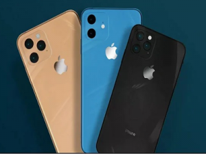 The Name of the New iPhone Became Known
