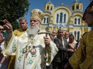 Непризнанную украинскую церковь официально упразднили