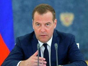 Медведев утвердил две долгосрочные стратегии развития