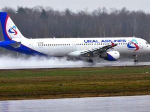 Звание Героев России получили лётчики аварийно севшего самолёта А321